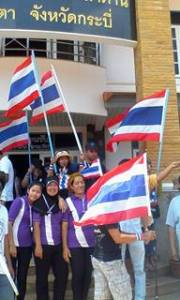 GCS - protests klong dao