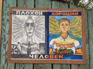 Goodman, Badman - Sergei Sotov