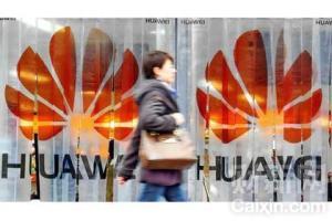 FCA - Huawei China